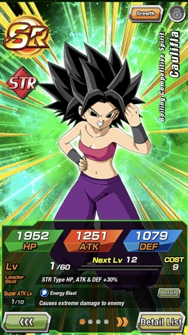 Guida alle carte di Dragon Ball Z: Dokkan Battle